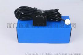 非接触式不打孔超声波油耗传感器 监测汽车油耗