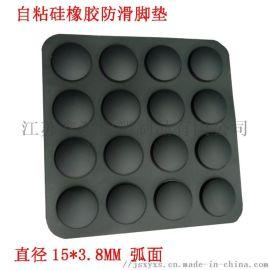 橡塑制品厂橡胶垫圆形 笔记本脚垫 自粘防滑橡胶片