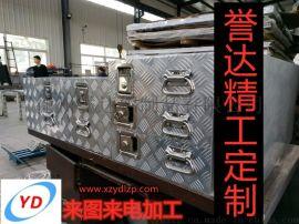 铝合金收纳箱铝镁合金工具箱铝箱厂家