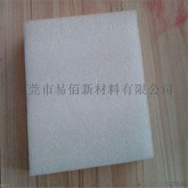 东莞珍珠棉 东莞EPE珍珠棉制品厂
