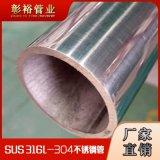 203*5.0拉丝不锈钢管316不锈钢管材质