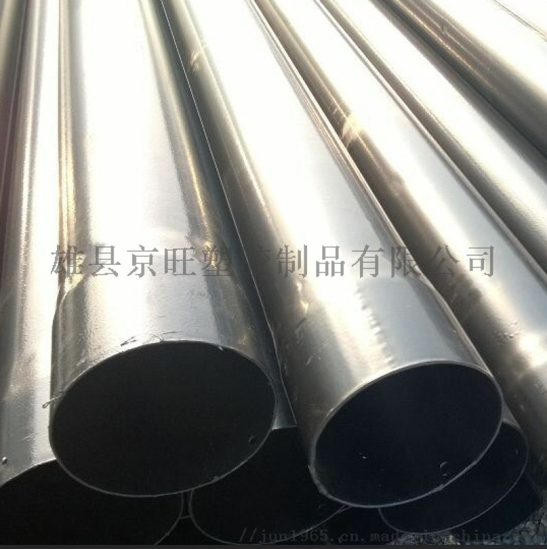 北京批發黑熱浸塑鋼管N-HAP內外塗塑熱浸塑鋼管