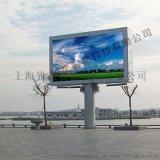 户外广告牌|室外广告屏|室外LED广告牌
