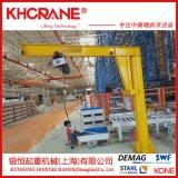 上海錕恆定製BZD-0.5T定柱式旋臂吊 懸臂吊