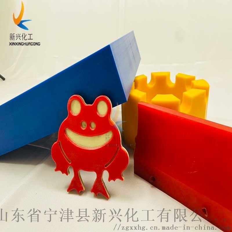耐磨聚乙烯件 耐磨聚乙烯滑塊 UPE耐磨條