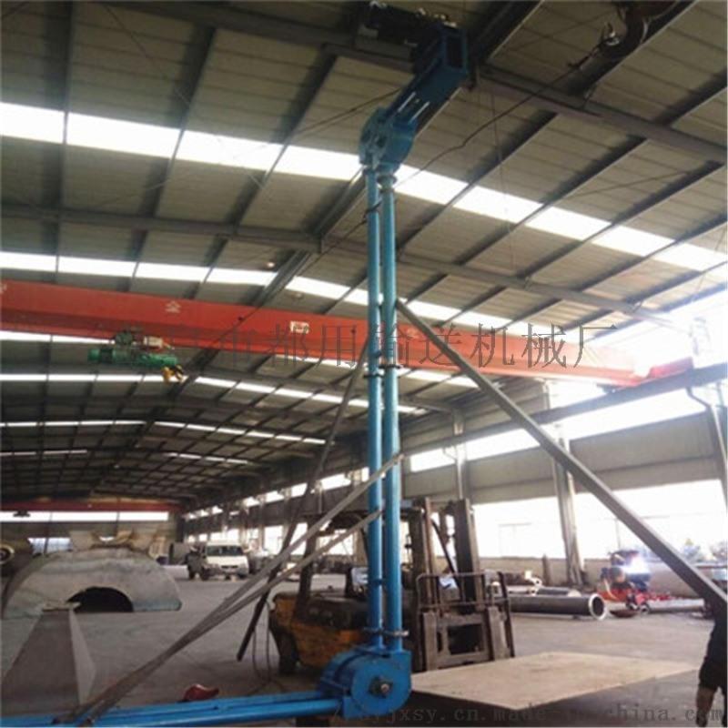 垂直石灰粉上料機 不鏽鋼管鏈輸送 Ljxy 輸送機