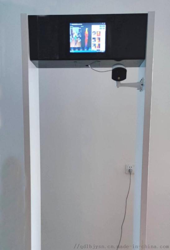 路博LB-107红外热成像门式测温仪