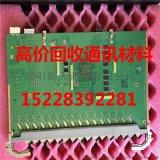 甘肃天水市高价回收GPUF板卡回收48芯光缆接头盒