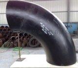 廠家生產供應304不鏽鋼彎頭熱壓彎頭無縫彎頭