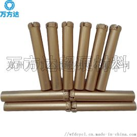 万方达加工定制钎焊金刚石砂轮磨碳化硅
