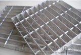铝格栅, 化工厂用铝格栅生产商