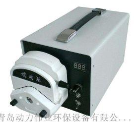 手動/自動采樣功能DL蠕動泵采水器
