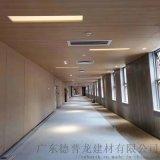 北門檐口木紋鋁單板 柱體圓潤木紋鋁單板 轉角木紋鋁板