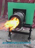 生物质颗粒燃烧机,环保型高效热源