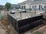 开封地埋式箱泵一体化泵站厂家系统选型