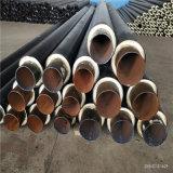聚氨酯發泡保溫管 DN50/60聚氨酯熱水保溫鋼管徐州