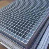 菱形钢格栅板, 镀锌菱形钢格栅板厂家