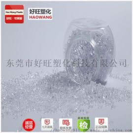PPSU 高温工程塑料代理 工厂改性