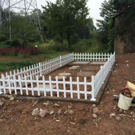 河南信阳新疆草坪围栏 合肥pvc围墙护栏