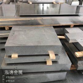 ADC12铝板 高强度铝板 ADC12-T6铝板160mm厚铝板 超厚铝板