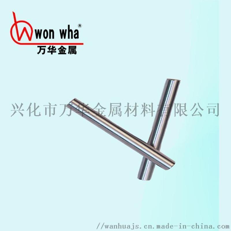 宝钢303CuROHS标准精度高易切削钢棒研磨棒