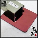 高端酒店裝飾鏡面紅銅色不鏽鋼板材供應商