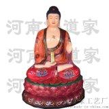 西方三聖 觀音如來菩薩像 彩繪阿彌陀佛三尊