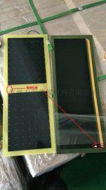 遠紅外碳晶發熱板 蘇州萬潤發熱板