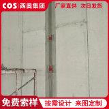 西奧仕輕質節能複合牆板 廠家銷售