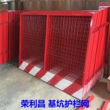 基坑臨邊護欄作用、四川臨邊護欄、成都基坑圍欄廠
