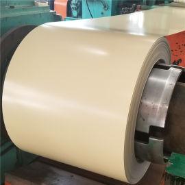 西安宝钢铁青灰彩钢板 宝钢彩涂板生产厂家