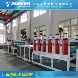 四川塑料模板设备、中空塑料模板机器
