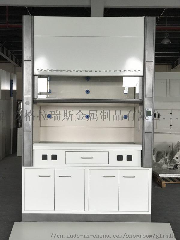 风柜 全钢通风橱 PP通风厨 实验室通风柜 防腐排风化验室安全柜