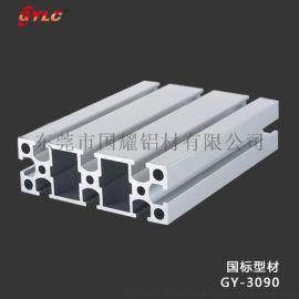 安微工业铝型材 机架铝型材CNC加工厂家