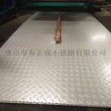 防腐用不锈钢防滑板,316L不锈钢防滑板