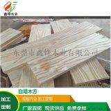 白蜡木方,实木家具装修木板材厂家生产