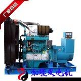 西藏發電機, 2800kw發電機, 工地建設專用發電機