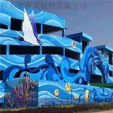 藍色外牆造型鋁單板, 戶外造型幕牆穿孔鋁單板