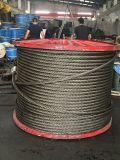 面接觸鋼絲繩 鍛打鋼絲繩6*31WS+IWR