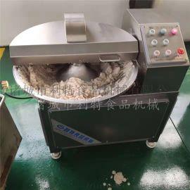 40蔬菜高速斩拌机  食品斩拌机设备