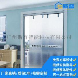 磁悬浮自动感应门 室内家用磁悬浮电动感应平移自动门
