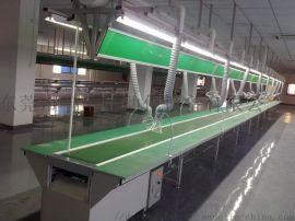 pvc皮带流水线 加工电子产品生产流水线