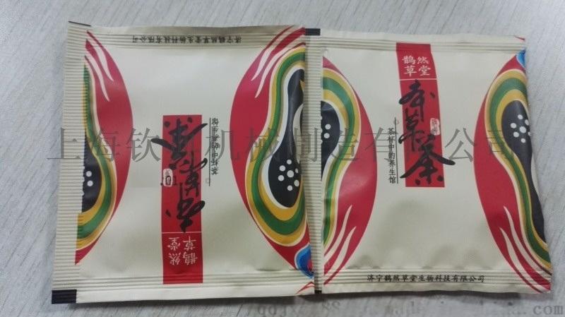 桂花綠茶自動包裝機葛根茶內外袋包裝機