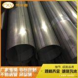 广东佛山不锈钢非标厚壁管304 ,工程厚壁圆管