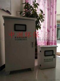 VOC在线监测设备厂家@烟气在线监测设备实体厂家