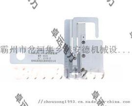 吊环支承处厚度检查器检测器206摇枕吊环座检查量具