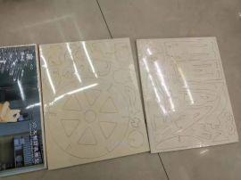 益智DIY木头儿童木质拼图10元模式跑江湖地摊价格