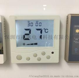 新风温控器,新风机控制器,液晶控制面板开关
