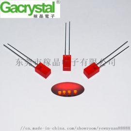 厂家直销259方形红发红光仪器仪表指示灯发光二极管