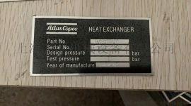 阿特拉斯无油机ZT275中冷后冷冷却器散热器板换热器1621279500
